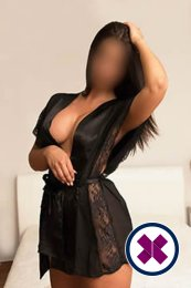 Michelle is a sexy Brazilian Escort in Cardiff